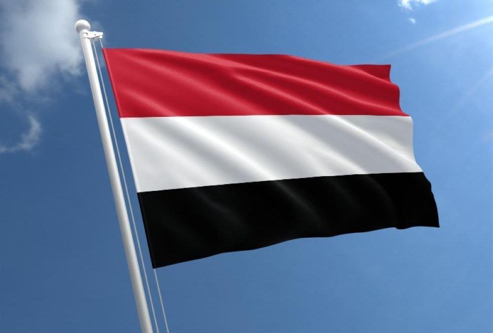 الحكومة اليمنية  ترحب بعقوبات واشنطن على قيادات حوثية