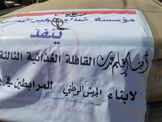 دعماً لأبطال الجيش والمقاومة.. وصول قافلة أبناء إقليم عدن إلى مدينة مأرب