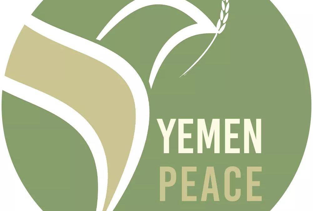استطلاع يكشف عن فقدان ثقة الجمهور بوسائل الإعلام المحلية في اليمن