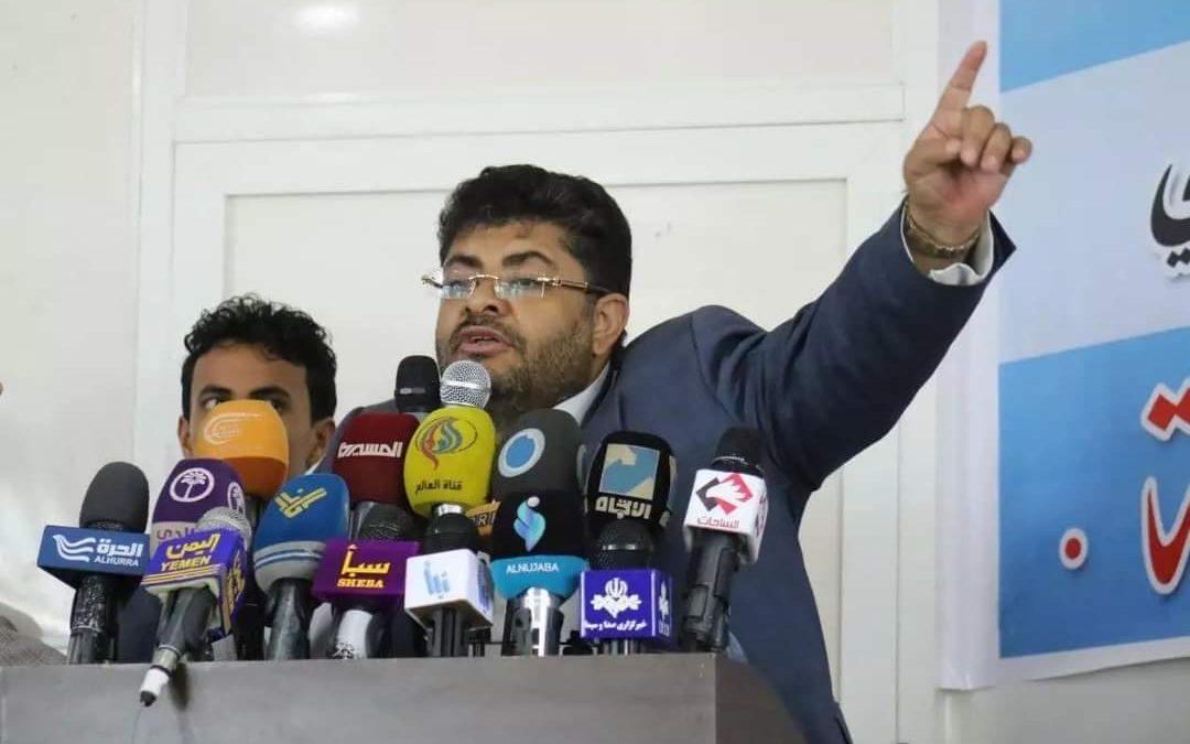 محمد علي الحوثي يهاجم المبعوث الأممي إلى اليمن