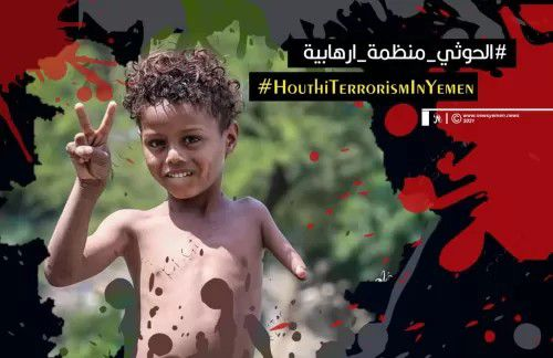 سيناتور أمريكي يطالب بايدن بإعادة العقوبات على الحوثيين