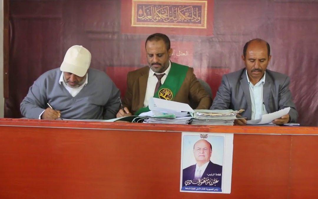 المحكمة العسكرية تعقد جلستها العلنية الثالثة في محاكمة الإرهابي الإيراني حسن إيرلو