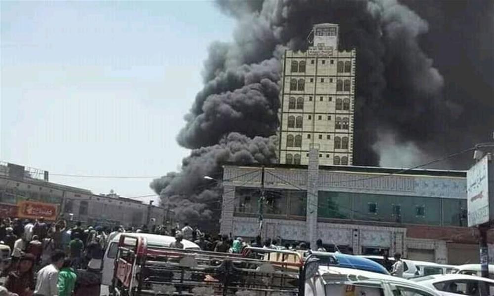 صنعاء حريق هائل بمستودع لتخزين مشتقات نفطية