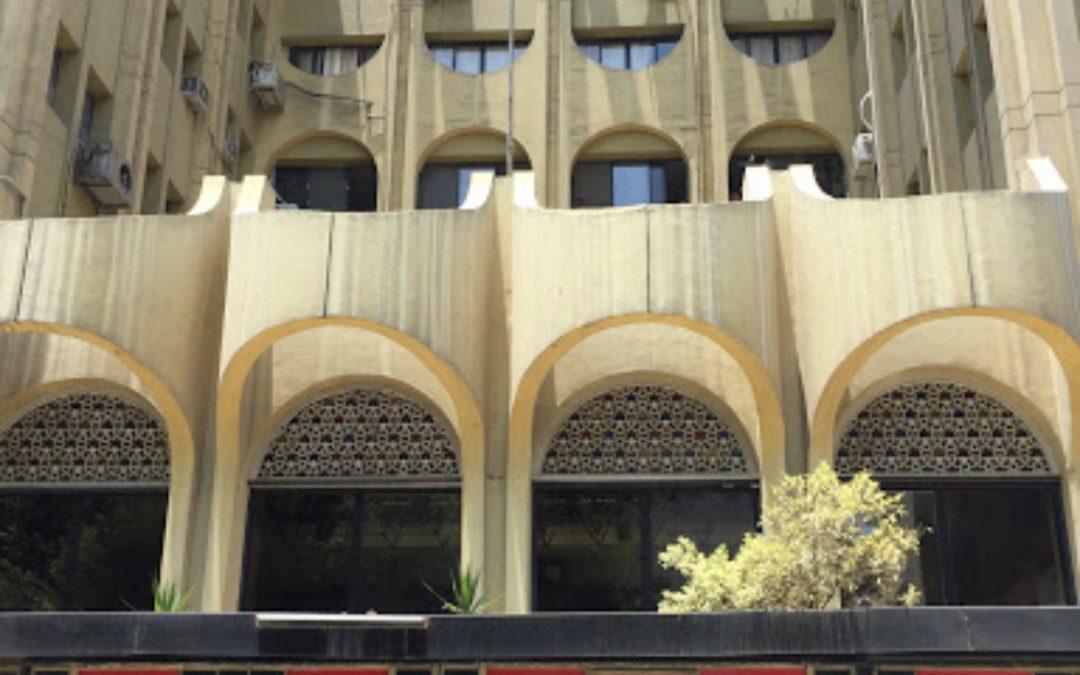أمنيون يقتحمون السفارة اليمنية في القاهرة أثناء إنعقاد دورة تدريبية لناشطين متواجدين في العاصمة المصرية القاهرة