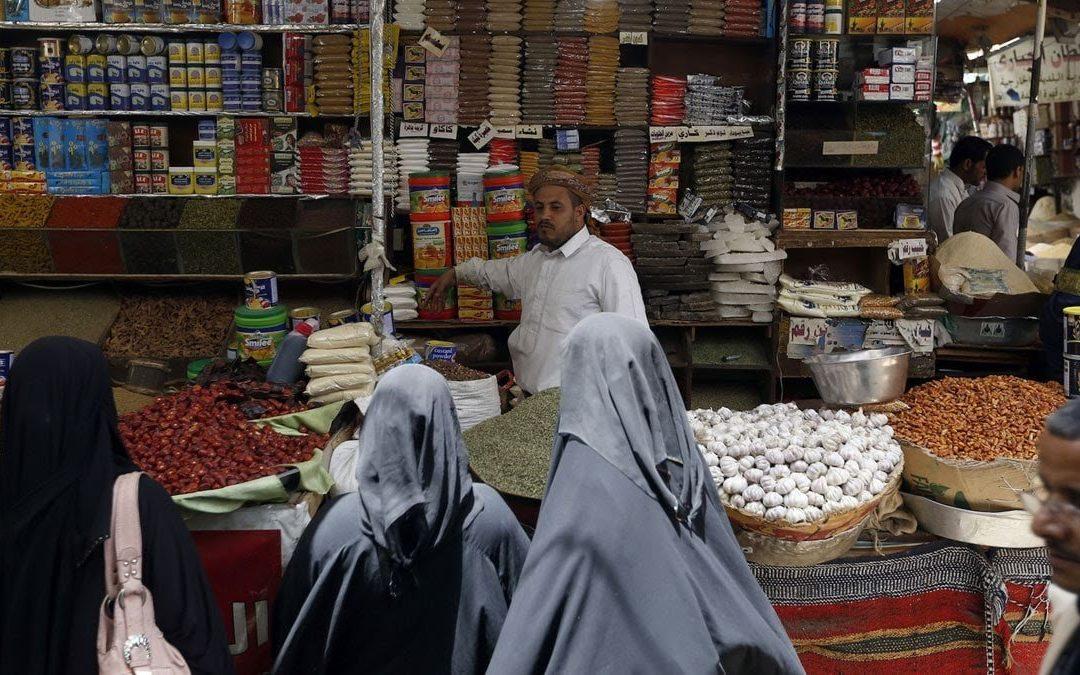 الحوثيون يرفعون مبلغ زكاة رمضان التي لا تذهب للفقراء