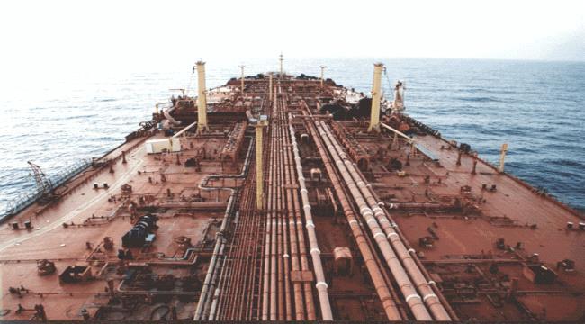 الأمم المتحدة: حل مرتقب لمشكلة خزان النفط صافر
