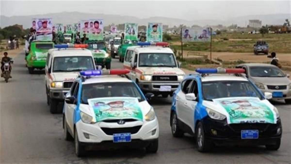 مليشيا الحوثي تشيع 50 قتيلاً بينهم 30 قيادياً ينتحلون رتباً عسكرية خلال الأسبوع الثاني من مايو الجاري