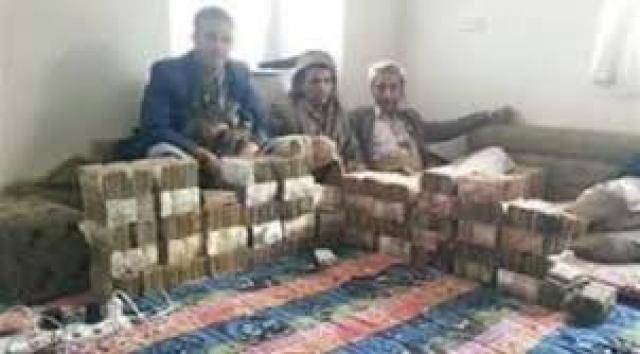 تجار في صنعاء يكشفون خديعة حوثية جديدة لنهب نصف أموالهم